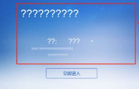 【老张亲测】北京个税乱码解决!